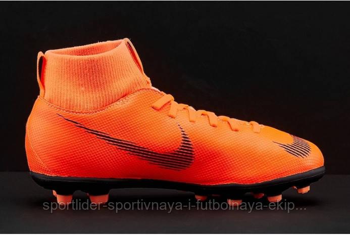 b8a49f3a Детские футбольные бутсы Nike Mercurial Superfly 6 Club MG Junior Orange  AH7339-810, цена 2 000 грн., купить в Киеве — Prom.ua (ID#688330589)