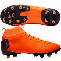 Детские футбольные бутсы Nike Mercurial Superfly 6 Academy GS MG Junior  Orange AH7337-810 d7925bb45fd8e