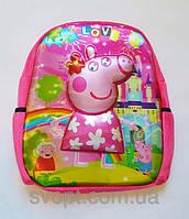 Рюкзак Свинка Пепа 3D (30 см)