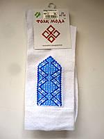 Носки мужские белые с украинской вышивкой