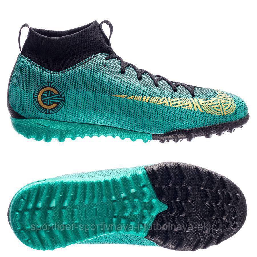 5d3031ca6884 Детские футбольные сороконожки Nike Mercurial SuperflyX 6 Academy GS  Ronaldo TF Junior AJ3112-390