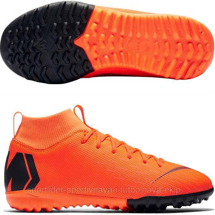 Детские сороконожки Nike Mercurial SuperflyX 6 Academy GS TF Junior Orange  AH7344-810 a66e0399dc7
