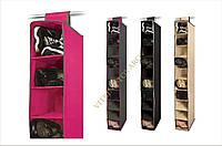 Органайзер для обуви и белья Hanging shoe organizer- 10 полок