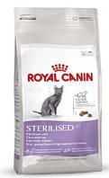 Корм Royal Canin (Роял Канин) Sterilised сухой корм для стерилизованных кошек 4 кг