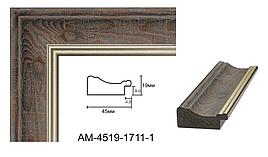 Багет пластиковый AM-4519-1711-1