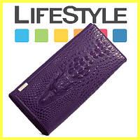 Кожаный женский  кошелек с 3D изображением крокодила Фиолетовый Акция!