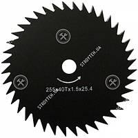 Нож для мотокосы 40-зубый X-Treme 255х25.4х1.6 мм
