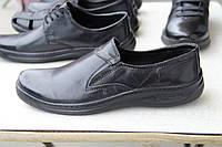 Туфли мужские из натуральной кожи на резинке AN 01