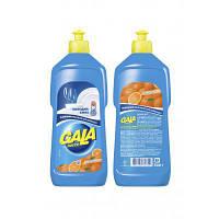 Средство для мытья посуды Gala Апельсин 500 мл (4820026780344)
