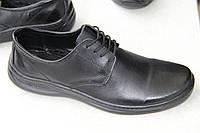 Туфли мужские из натуральной кожи на шнурках модель AN 02