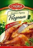 Приправа для  цыпленка (курицы) Cykoria 40 г Польша
