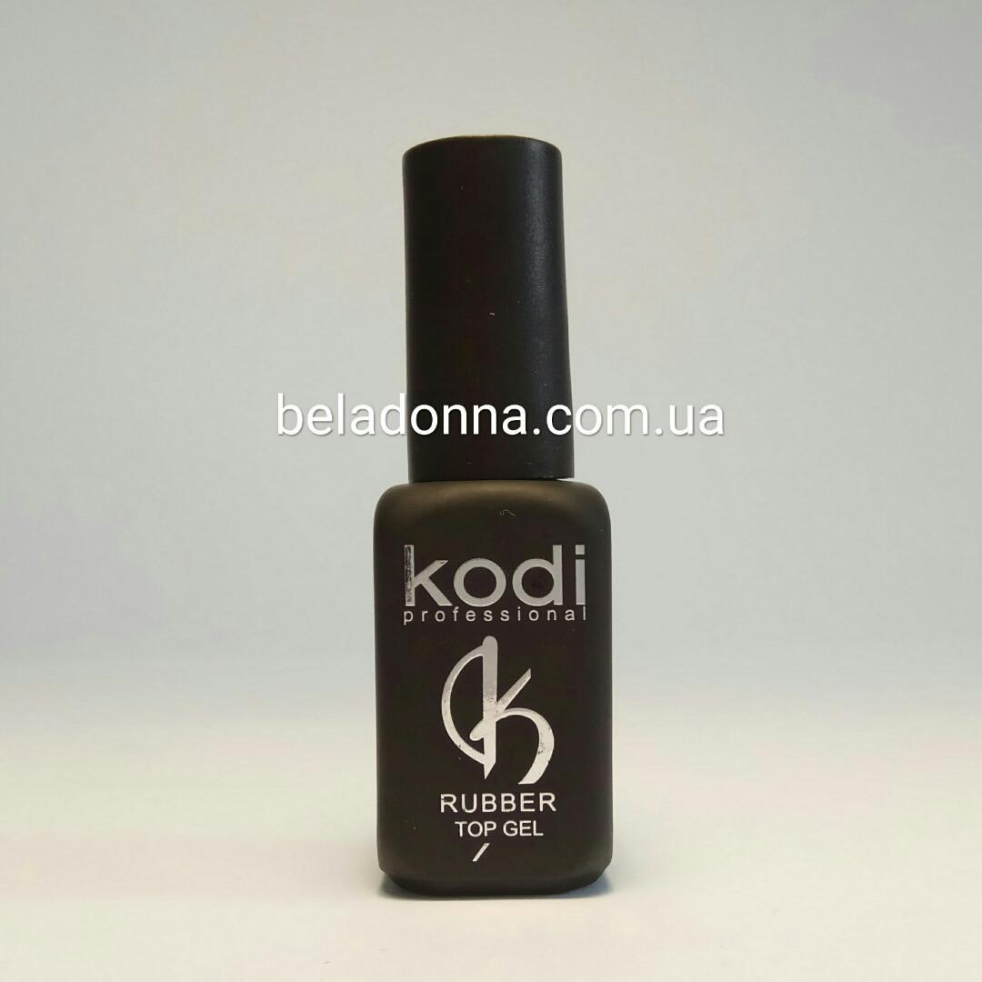 Kodi Топ Rubber (Каучуковое верхнее покрытие для гель лака) 12мл