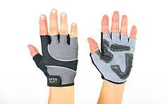 Велоперчатки текстильные ZEL  (открытые пальцы, р-р S, M, L, серый)