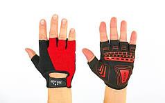 Велоперчатки текстильные ZEL  (открытые пальцы, р-р M, L, красный)