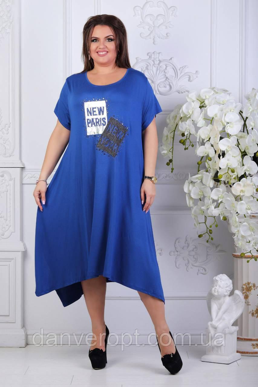 47615c43d45e Платье женское модное NEW PARIS размер супербатал 50-62 купить оптом со склада  7км Одесса