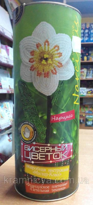 "Набор для творчества ""Бисерный цветок Нарцис"" (БЦ-01)"