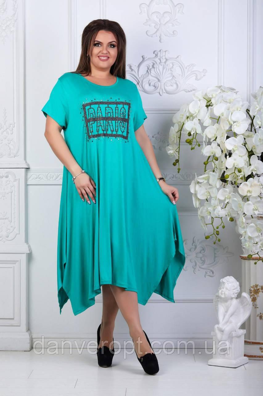 790a1997715b Платье женское молодежное PARIS размер супербатал 50-62 купить оптом со склада  7км Одесса  продажа, цена в Одессе. от