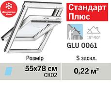 Мансардне вікно VELUX Стандарт Плюс (Вологостійке)(двокамерне, верхня ручка, 55*78 см)