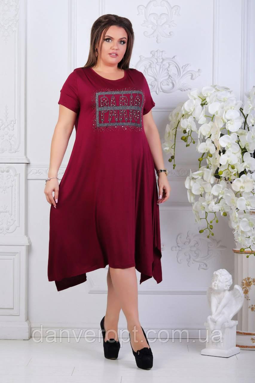 0dd85eb808ff Платье женское стильное PARIS размер супербатал 50-62 купить оптом со склада  7км Одесса -