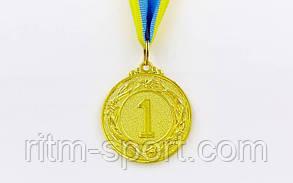 Медаль спортивная (Диаметр 4,5 см, золото, серебро, бронза), фото 2