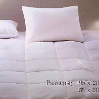 Одеяло Love You 195х215см антиаллергенное