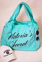 """Сумка """"Victorias Secret"""" из плащёвки. Мята, 11 цветов."""