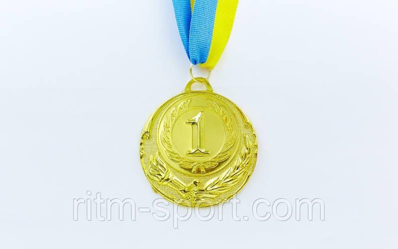 Медаль спортивная награда (диаметр 6,5 см)