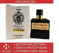 Tiziana Terenzi Al Contrario Extrait De Parfum 100 ml TESTER (духи Тизиана Терензи Аль Контрарио тестер )