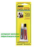Клей эпоксидный высокопрочный ABRO Epoxy Steel ES-508
