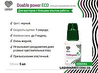 "Клей для наращивания ресниц ""Double Power ECO"" от Lovely, 5 мл"