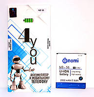 Аккумуляторная батарея для мобильного телефона Nomi i503 Jump, NB-56 (Li-ion 3.7V 2000mAh)