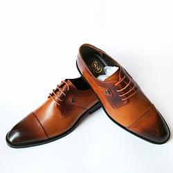 Кожаные мужские туфли украинских и зарубежных производителей