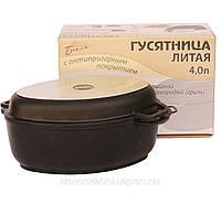 Гусятница с крышкой-сковородой, 4 л. БИОЛ Г401П. Кухонная посуда с антипригарным покрытием.