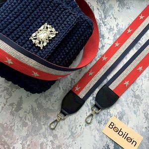 Наплечный ремень для сумки с карабинами. Цвет красный с синим и серым