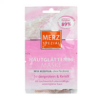 "Merz spezial Hautglättende Maske - Маска для лица ""протеины шелка и рисовое масло"""