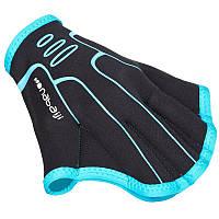 Аква перчатки для плавания Nabaiji