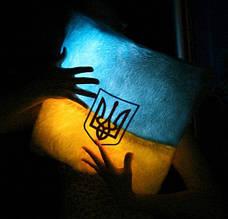 Светящаяся подушка патриота (Подушка флаг Украины)