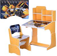 Детская парта регулируемая высота(4полож),со стульчиком(3полож выс),столеш70-47см,оранж,TF
