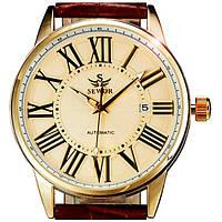 Часы winner в Одессе. Сравнить цены, купить потребительские товары ... 63fa9cc0ef8