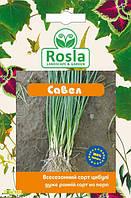 Семена лука на перо Савел, 1г, Nickerson-Zwaan, Голландия, Семена TM ROSLA (Росла), до 2018 года