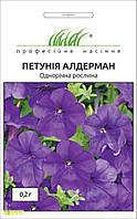 Семена петунии карликовой Алдерман, 0.2г, Hem, Голландия, Професійне насіння, до 2018 года