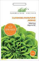 Семена салата Саланова Аквино, 15шт, Rijk Zwaan, Голландия, Професійне насіння, до 2018 года