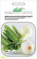 Семена лука Экстра Эрли Голд F1, золотисто-медный, 200шт, United Genetics, Италия, Професійне насіння, до 2018 года