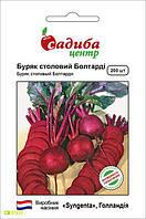 Семена свеклы Болтарди, 2г(200шт), Syngenta, Голландия, семена Садиба Центр, до 2018 года