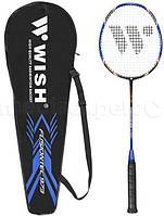 Ракетка для бадбинтона WISH Fusiontec 973 blue