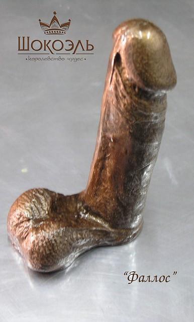 Шоколадный член сувенир