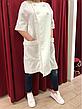 Женский кардиган белый Италия, фото 5