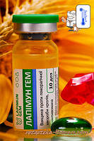Вакцина Лапимун ГЕМ (10доз №10)  п/геморогич.кролей БТЛ