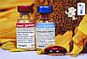 Вакцина Нобивак DHPPI 1 доза  MSD AH