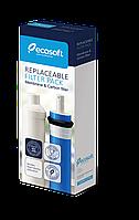 Комплект картриджей Ecosoft 4-5 для фильтров обратного осмоса